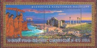 Russia, 2015, World Heritage,Ancient City Of Tauric Chersonese And Its Chora S/s - 1992-.... Federation