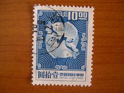 Formose Obl N° 907 - 1945-... República De China