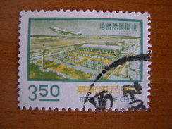 Formose Obl N° 984 - 1945-... Republik China