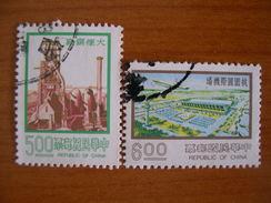 Formose Obl N° 1097/1098 - 1945-... Republik China