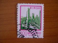 Formose Obl N° 1100 - 1945-... Republik China