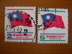 Formose Obl N° 1198/1199 - 1945-... Republik China