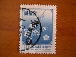 Formose Obl N° 1237 - 1945-... Republik China