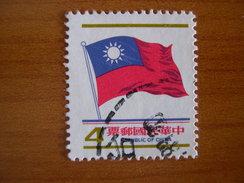 Formose Obl N° 1277 - 1945-... République De Chine