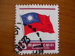 Formose Obl N° 1362 - 1945-... République De Chine