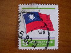 Formose Obl N° 1363 - 1945-... République De Chine
