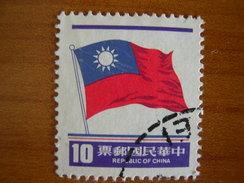 Formose Obl N° 1364 - 1945-... République De Chine