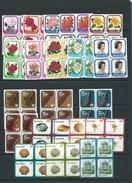 New Zealand Mnh Sg1086   Blks 4 Definitives Set - Blocks & Sheetlets