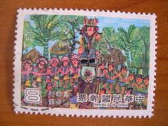 Formose Obl N° 1409 - 1945-... République De Chine