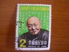 Formose Obl N° 1457 - 1945-... République De Chine