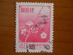 Formose Obl N° 1552 - 1945-... République De Chine