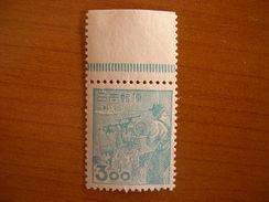 Japon  N° 393 Neuf (voir Gomme)