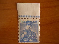 Japon  N° 400 Neuf (voir Gomme)