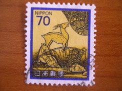 Japon  N° 1439  Obl - 1926-89 Emperor Hirohito (Showa Era)