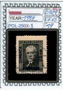 POLAND:COMMEMORATIVE-SINGLE (POL-250X-1 (14) - 1919-1939 Republik