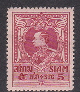 Thailand SG 214 1920 King Rama VI 5 Satangs Red On Pink Mint Never Hinged - Thailand