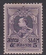 Thailand SG 216 1920 King Rama VI 5 Satangs Violet Mint Hinged - Thailand