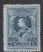 Thailand SG 217 1920 King Rama VI 15 Satangs Blue On Blue Mint Hinged,toned Top Corner - Thailand