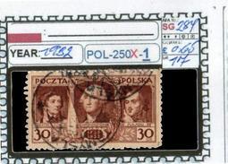 POLAND:COMMEMORATIVE-SINGLE (POL-250X-1 (17) - 1919-1939 Republik