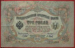 3 Rubel 1905 (WPM 9c) - Russland