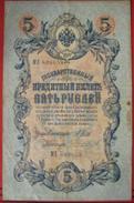 5 Rubel 1909 (WPM 10b) - Russland