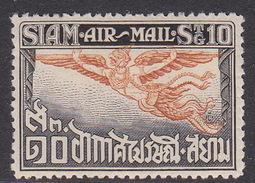 Thailand SG 240 1925 Air Mail Perf 13.5, 14  10 Satangs Orange And Black Mint Never Hinged - Thailand
