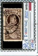 POLAND:COMMEMORATIVE-SINGLE (POL-250X-1 (23) - 1919-1939 Republik