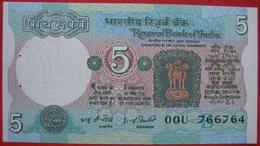 5 Rupees ND (WPM 80f) - Indien
