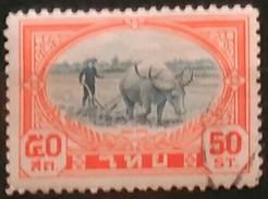 TAILANDIA 1941 Local Motives. USADO - USED. - Thailand