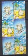 Europa Cept 2004 Bosnia/Herzegovina Sarajevo Booklet Pane ** Mnh (35349) - 2003