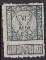 POLAND Poczta Polowa Gorzy Slask Mint Hinged Propaganda Label Silesia - 1919-1939 Republic