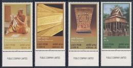 Laos 2003 Mi 1895 /8 YT 1520 /3 Sc 1594 /7 ** Palm Leaf Manusripts / Historische Palmblatt-Manuskripte - Talen