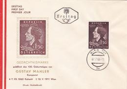 Gustav Mahler (br0042) - 1945-.... 2. Republik