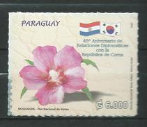 Paraguay 2007 The 45th Anniversary Of Diplomatic Relations With Republic Of Korea.Block Stamp Flowers.MNH - Paraguay