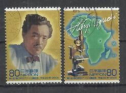 JAPAN 2008 -  HIDEYO NOGUCHI AFRICA PRIZE - CPL. SET - OBLITERE USED GESTEMPELT USADO - 1989-... Empereur Akihito (Ere Heisei)