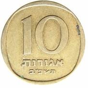 1962 - Israel 10 Agorot - (year 5722) -KM# 26 - Israele