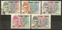 Pakistan 1994 Definitives Obl - Pakistán
