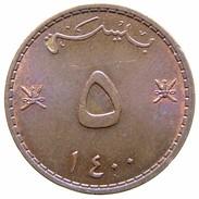 1980 - Oman 5 Baisa - (AH 1400) - KM# 50 - Oman