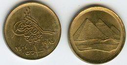 Egypte Egypt 1 Piastre 1404 - 1984 Date Musulmanne à Gauche KM 553.2 - Egipto