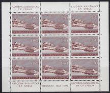 Yugoslavia 1972 Re-opening Of National Library In Belgrade Sheet Of 9, MNH (**) Michel 1486 (M/S Mini Sheet)