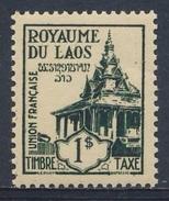 Laos 1952 Mi 4 YT T4 - Postage Due / Portomarke ** Vat Sisaket Shrine, Vientiane / Bibliothek Klosters (1820) - Abdijen En Kloosters