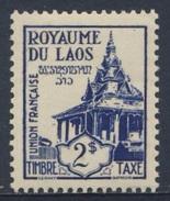 Laos 1952 Mi 5 YT T5 - Postage Due / Portomarke ** Vat Sisaket Shrine, Vientiane / Bibliothek Klosters (1820) - Andere