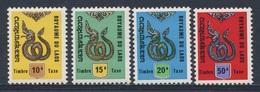 Laos 1973 Mi 8 /11 YT T8 /11 - Postage Due / Portomarke ** Serpent / Drachen / Dragon - Laos