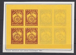 Europa Cept 1964 Albania 1v Imperforated Shtlt Vierer Abklatsch Auf Klb  Unused (partly Sticked On Album Pages) (ALB154) - Europa-CEPT