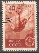 Russia/USSR 1949,Sports Gymnastic,Rings,Sc 1416,VF USED - Gymnastics