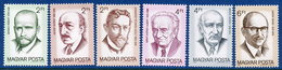 HUNGARY 1988 Nobel Prizewinners MNH / **.  Michel 3995-4000 - Nuovi