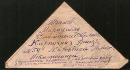 Russia USSR 1949 Triangle Letter Malinovka - Zhdanov (Donetsk Reg.), Porto, To Pay, Pay Extra