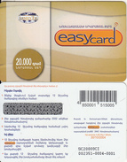 ARMENIA - ArmenTel Prepaid Card 20000 AMD, Exp.date 30/10/04, Mint