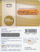 ARMENIA - ArmenTel Prepaid Card 20000 AMD, Tirage 25000, Exp.date 30/10/04, Mint - Armenia