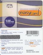 ARMENIA - ArmenTel Prepaid Card 10000 AMD, Exp.date 30/10/04, Mint